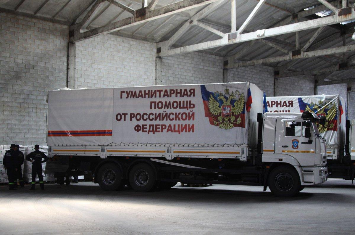картинки гуманитарный конвой акне демодекоза можно