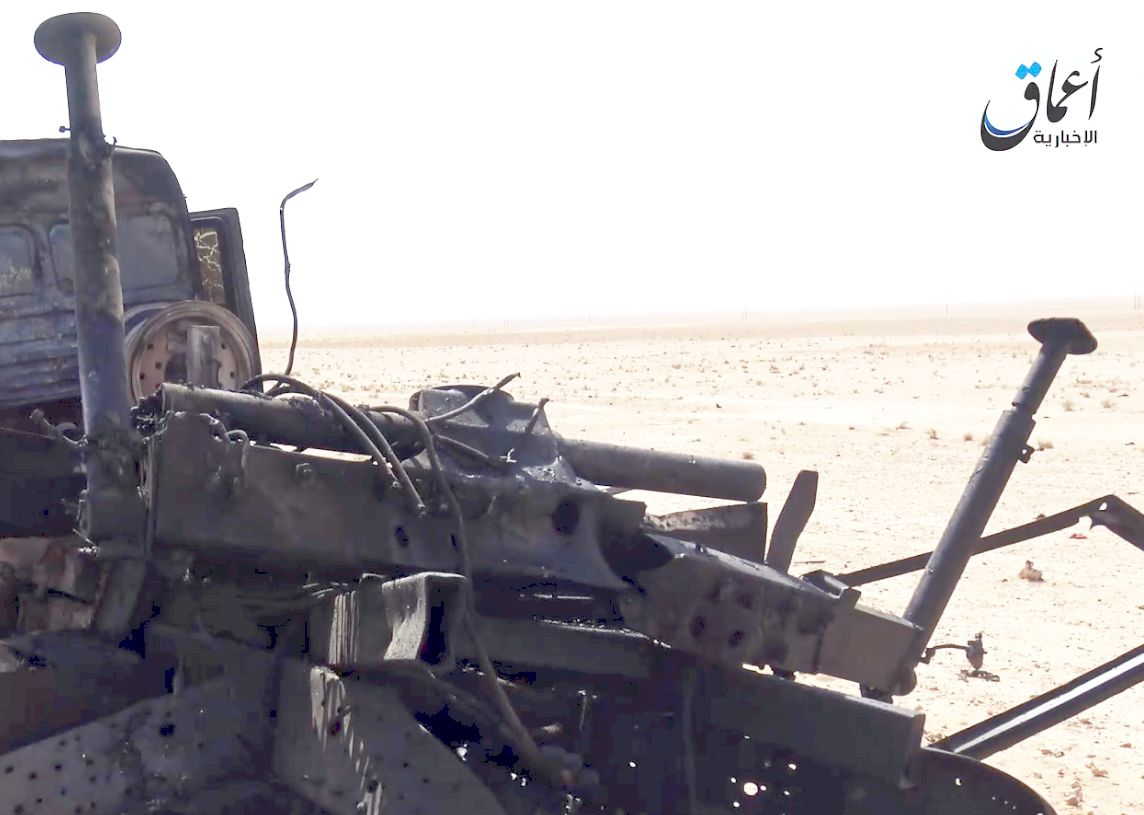 ISIS video also shows remains of an INMAN IM-50 loader crane mounted on KAMAZ-63501AT but not armored 53501
