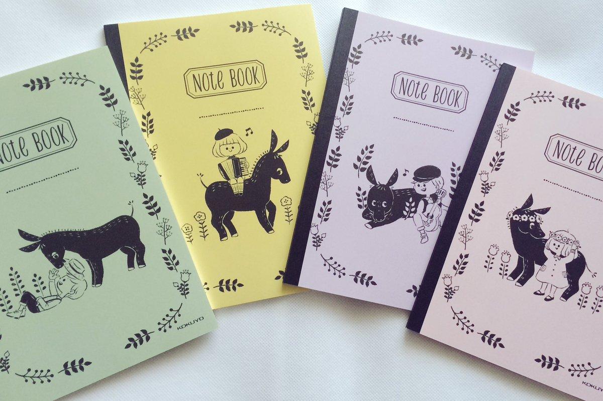 【お仕事】コクヨからJAPAN Illustratorシリーズ新柄のノートが出ました⭐️ またまた中国のみの発売で残念です
