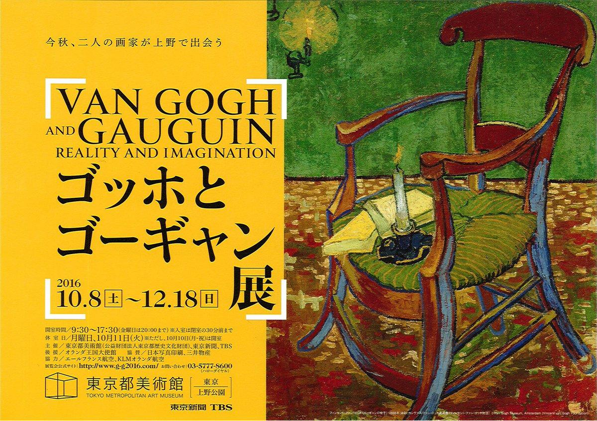 Gauguin Cl