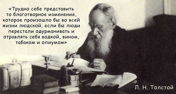 На него наложен был штраф в двести рублей, но, покидая зал заседаний, он был горд собой.