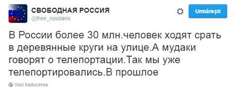 В Украине - в отличие от России - события II Мировой войны представляются отнюдь не в черно-белом свете, - Frankfurter Allgemeine - Цензор.НЕТ 4739