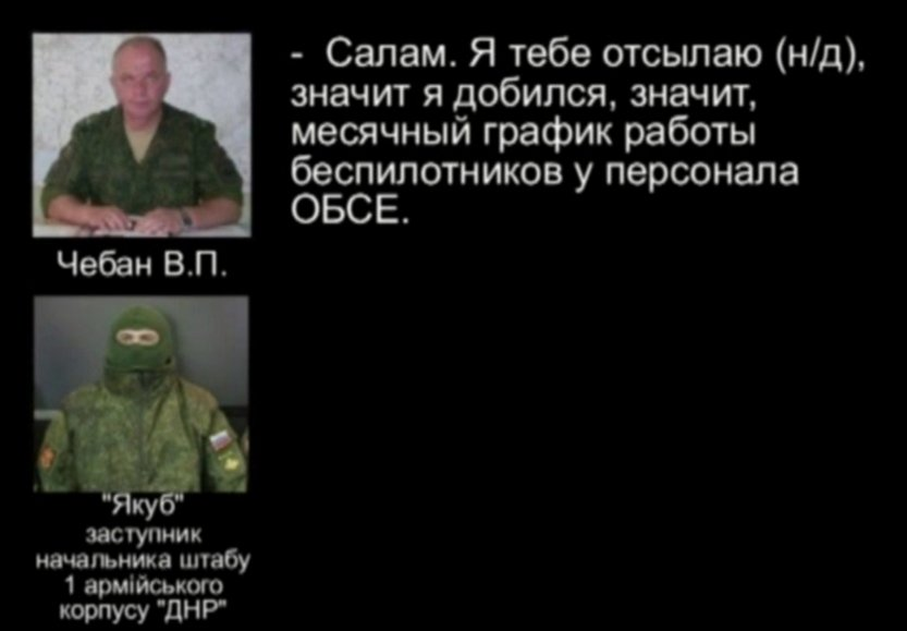 ATO spokesperson: SBU deported RU officer, member of JCCC, Volodymyr Cheban, for secret cooperation with militants