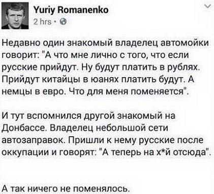 """Нуланд встретилась в Москве с Сурковым: """"Обсуждения были очень детальными, тщательными и конструктивными"""" - Цензор.НЕТ 9551"""