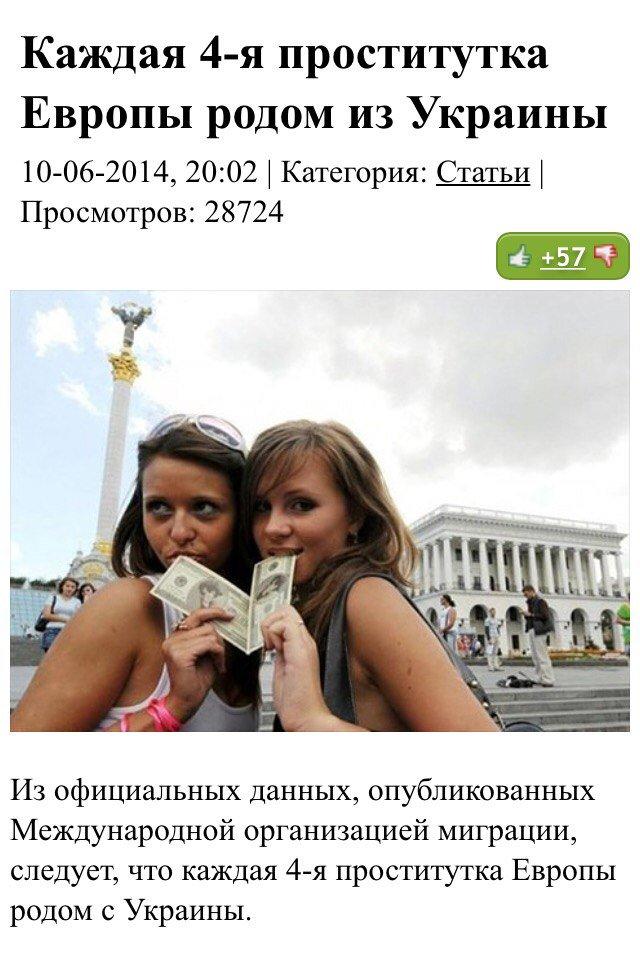 Тюмень украинские проститутки митино тюмень проститутки