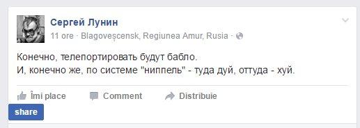 """В Бурятии запретили производство пряников """"Денег нет, но вы держитесь"""" - Цензор.НЕТ 7291"""