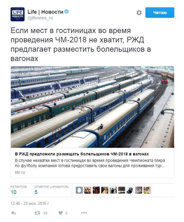 КГГА предупреждает о высокой пожарной опасности в Киеве в ближайшие дни - Цензор.НЕТ 7574