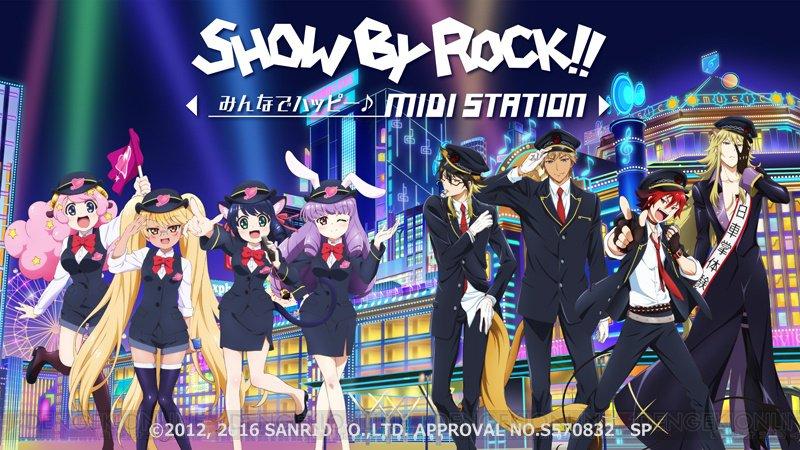 """『SHOW BY ROCK!!』の""""みでぃすて""""が大阪で開催。7月10日にはシアン役・稲川英里さんが1日店長に"""