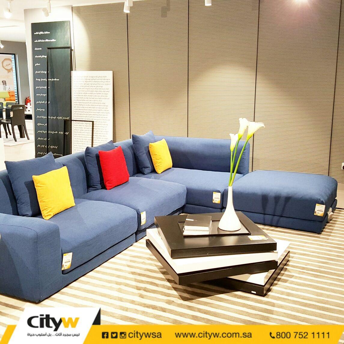 Cityw سيتي دبليو Twitterren طقم كنب رائع لغرفة المعيشة لتستمتع انت و عائلتك سيتي دبليو الرياض جدة الخبر Cityw