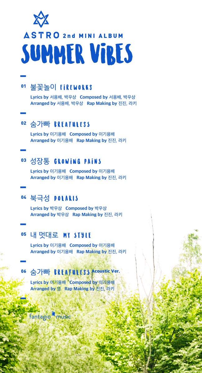 Teaser-K] ASTRO 2nd Mini Album
