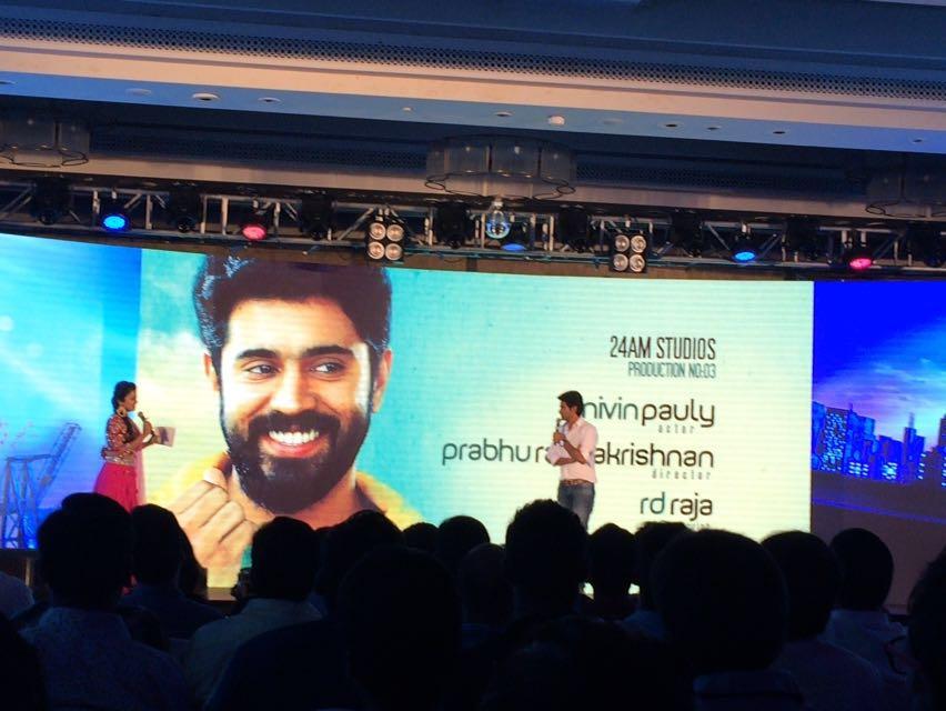 Malayalam Film News and Updates - [ Mollywood Latest ...