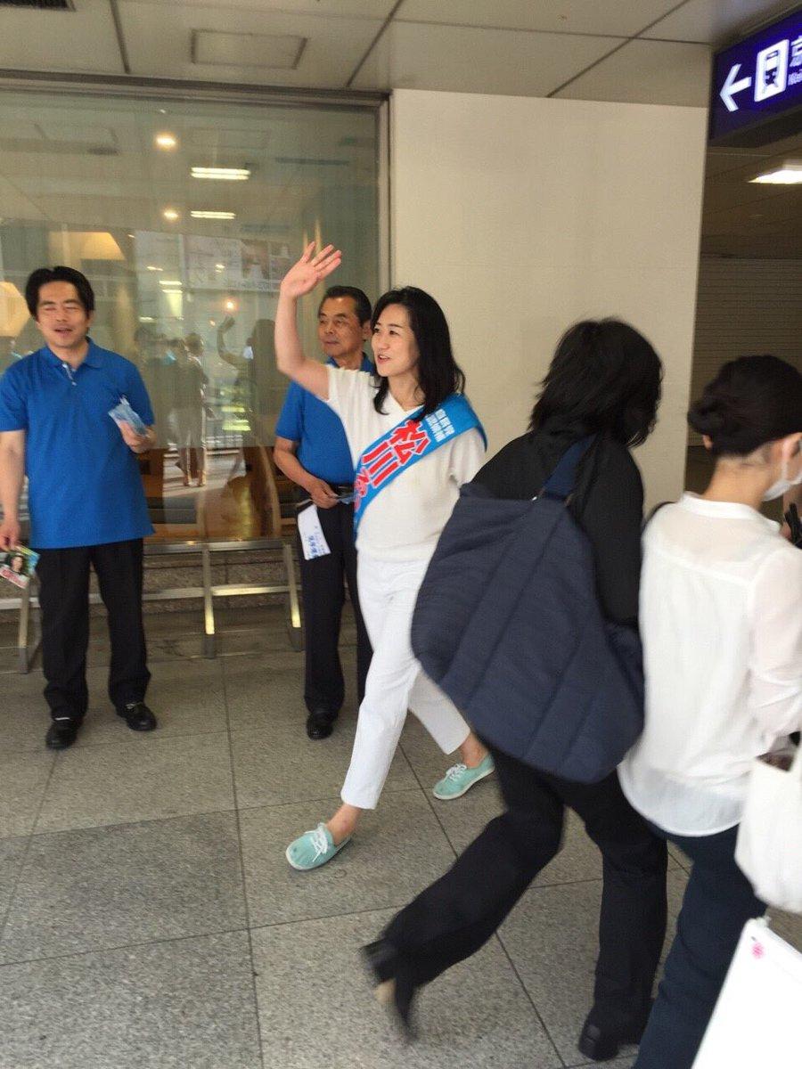まもなく京阪枚方市駅前での街頭演説会始まります!#松川るい 候補の到着です!  #自民党 #参議院選挙 #この道を力強く前へ https://t.co/pAOXZKToyt