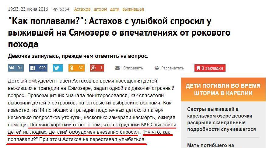 Бжезинский-младший в Сенате США: РФ - большая угроза, чем ИГИЛ. Давно пора предоставить Украине защитное летальное оружие - Цензор.НЕТ 5591