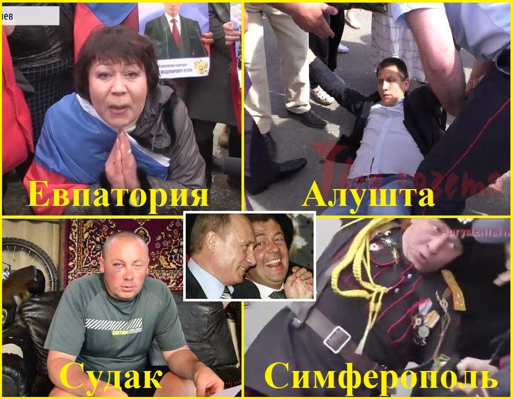 В оккупированном РФ Крыму загорелся автобус с 37 детьми - Цензор.НЕТ 2448