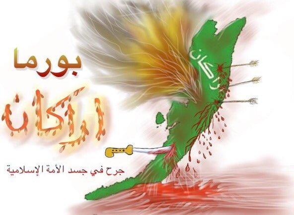 الكويت سنفتح قضايا أقليات مسلمة ClrQsOxVAAEyoqJ.jpg