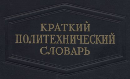 epub Судебная бухгалтерия: