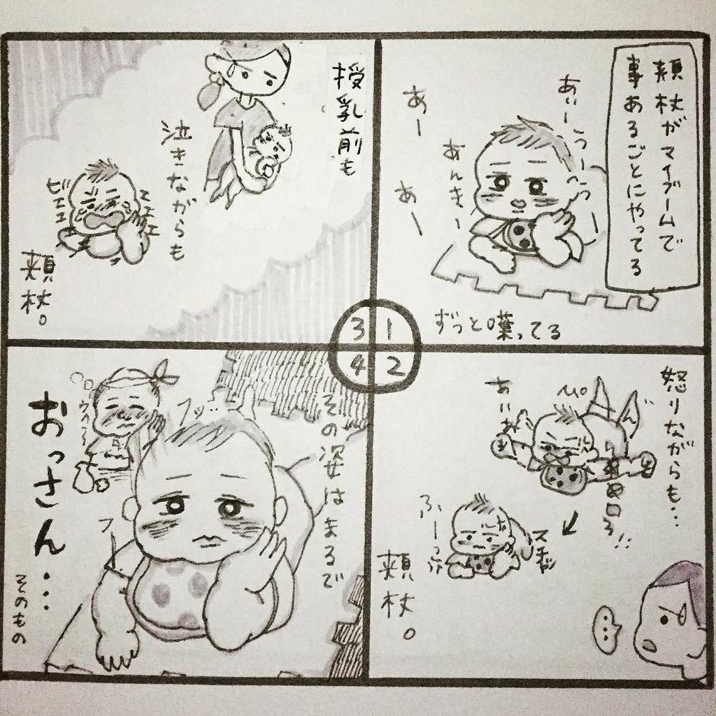 Twitter இல もつ 育児絵日記 過去最大のブーム 生後5