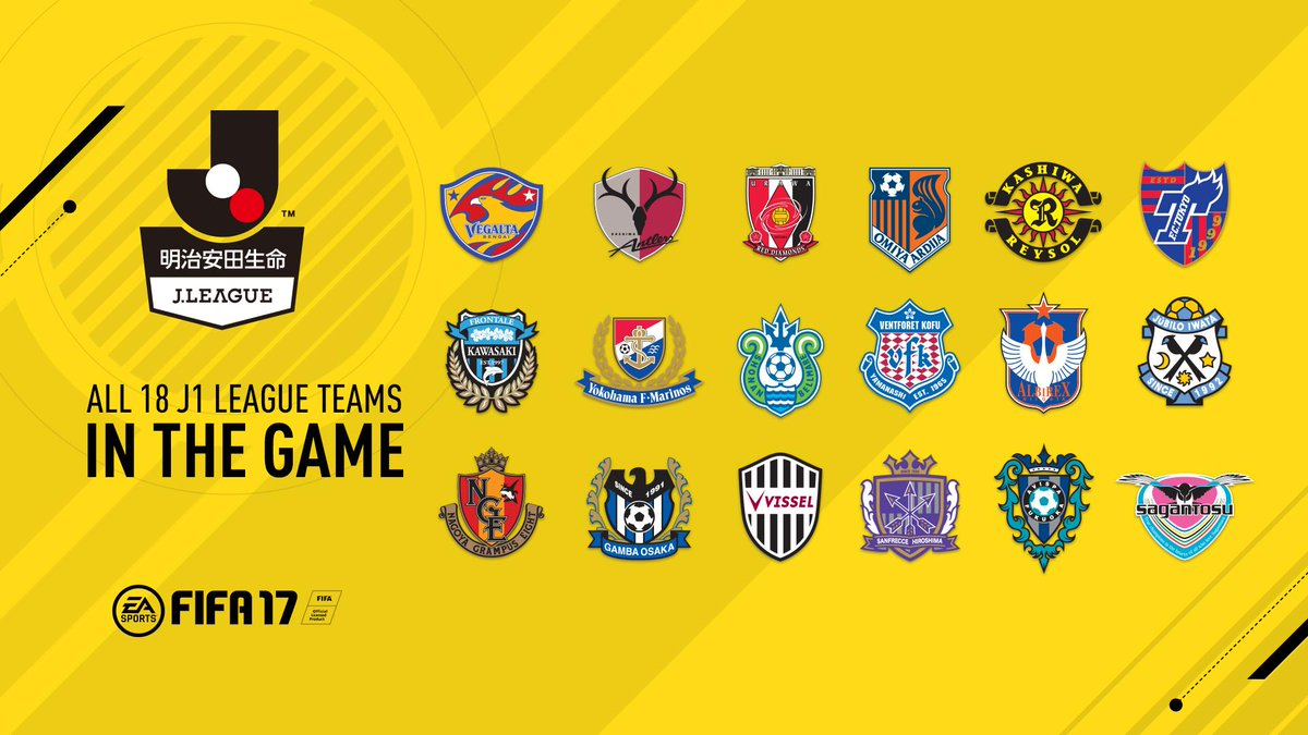 Ea sports fifa on twitter the jleague is in fifa17 feat ea sports fifa on twitter the jleague is in fifa17 feat authentic logos kits and rosters for all 18 clubs httpst5q4w1zqm6t biocorpaavc
