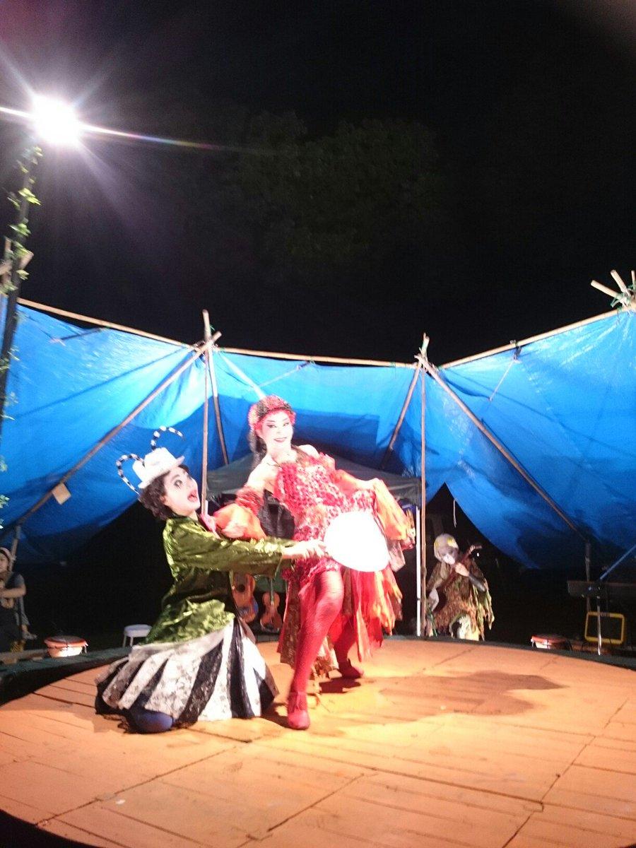 昨日観てきた野外劇団楽市楽座。家族3人で日本を旅する劇団。いろんな積み重ねを感じた。台詞面白かった。 https://t.co/wjxFyeQjHz
