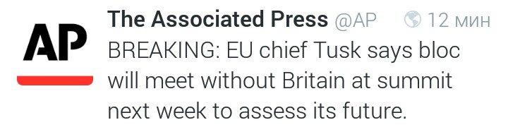 Мы решительно настроены сохранять наше единство в ЕС на уровне 27-ми стран, - Туск - Цензор.НЕТ 9617