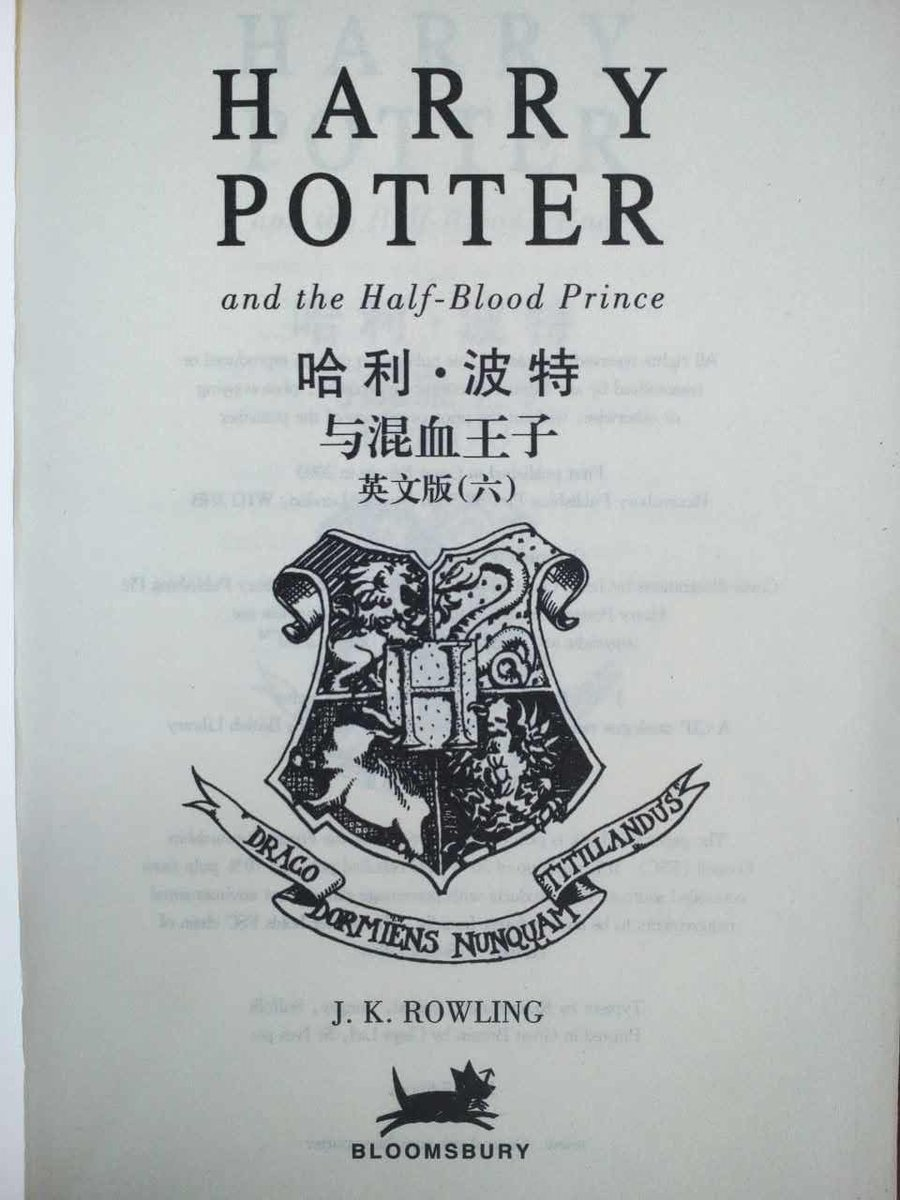 Harry Potter Book Cover Page : Staffordbooks comics on twitter quot odd harry potter book