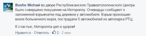 Россия перебросила боевикам на Донбасс четыре вагона с боеприпасами и две цистерны с топливом, - ГУР Минобороны - Цензор.НЕТ 9335