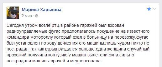 Россия перебросила боевикам на Донбасс четыре вагона с боеприпасами и две цистерны с топливом, - ГУР Минобороны - Цензор.НЕТ 1691