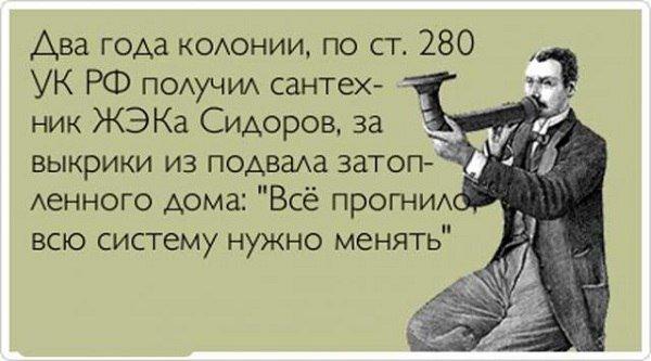 Российский военный дезертировал из рядов боевиков на Донбассе - Цензор.НЕТ 1985