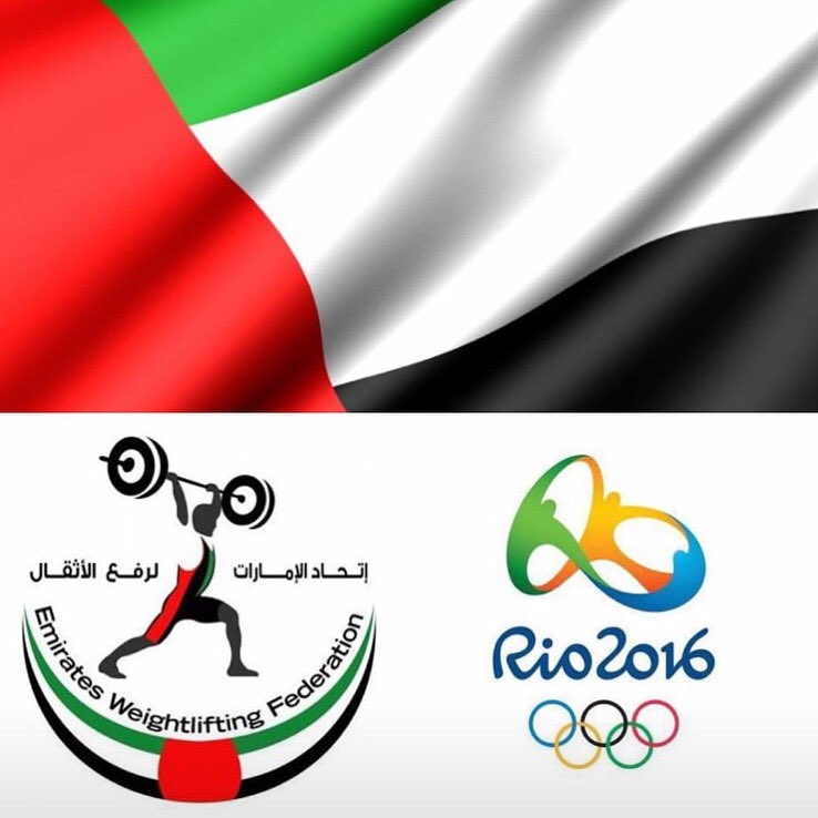 ITS OFFICIAL! the UAE female team qualified a spot for RIO! We made it! My efforts have been WORTH IT! RT pls! https://t.co/c9crlMWVIJ