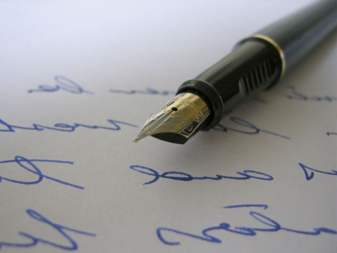 Письмо о смене реквизитов образец