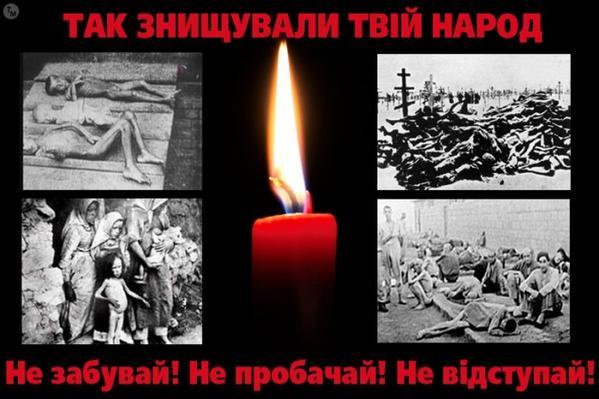 Во Всемирный день памяти жертв ДТП полиция призывает водителей включить фары - Цензор.НЕТ 1405