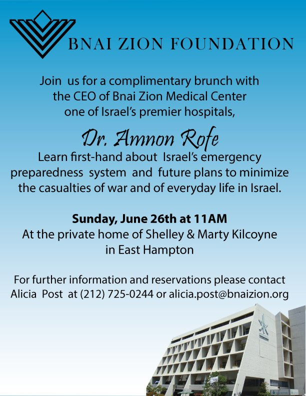 Bnai Zion Foundation on Twitter: