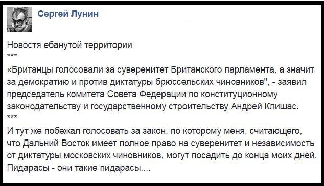"""Экс-министр Лукаш о """"черной кассе"""" регионалов: НАБУ расследует дело по статье, не существовавшей на момент преступления - Цензор.НЕТ 6790"""