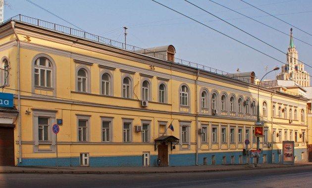 Хамовнический районный суд города Москвы