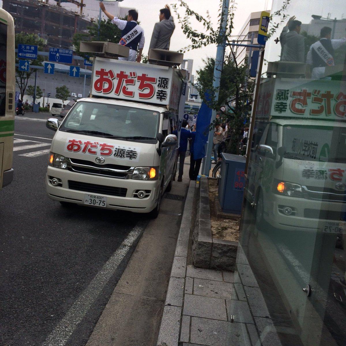 南森町で市バスに乗り換えたら、蓮舫氏が演説してた。バス停前に 止まるなタコ! https://t.co/XTuGmCy6mG