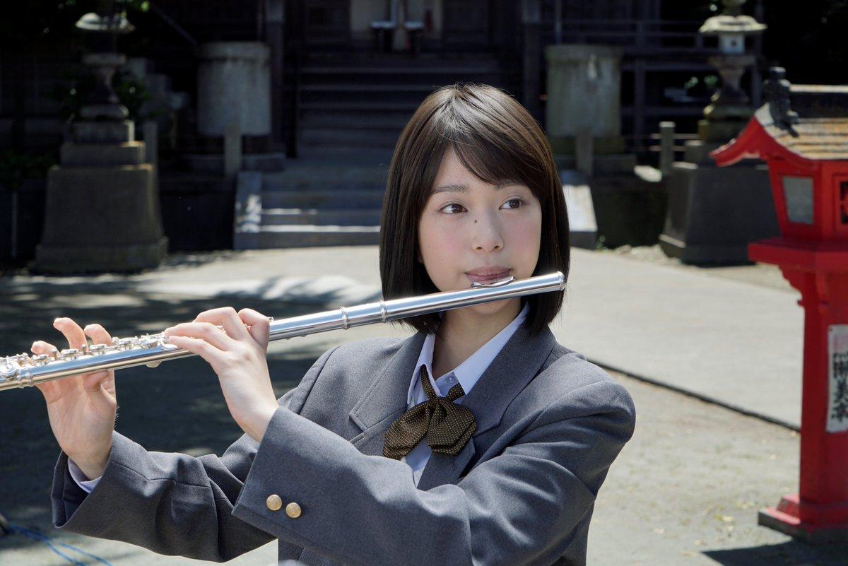 手塚ひろ美役を演じる森川葵