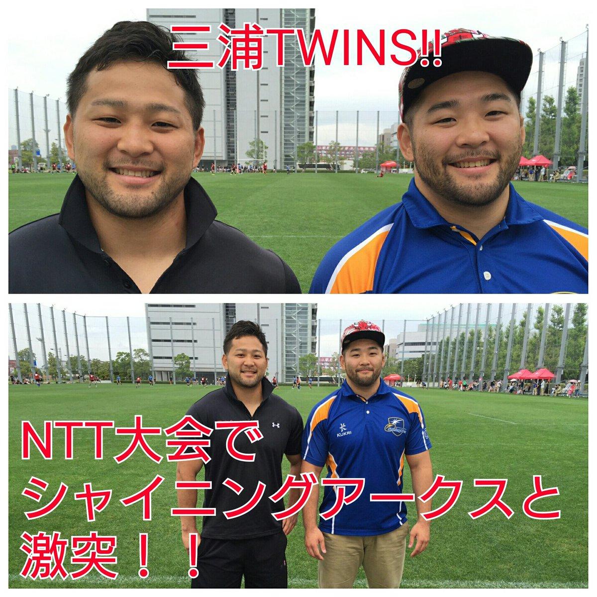 NTTドコモ レッドハリケーンズ o...