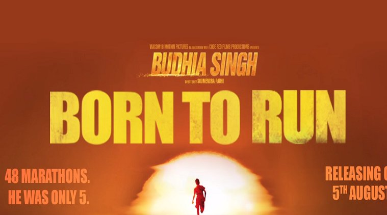 Watch Budhia Singh Born to run awesome trailer – releasing on 5 August 2016