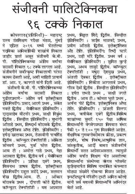 Sanjivani Group on Twitter: