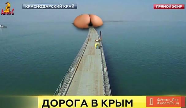 Въезд большегрузного транспорта в Харьков ограничен из-за жары - Цензор.НЕТ 463
