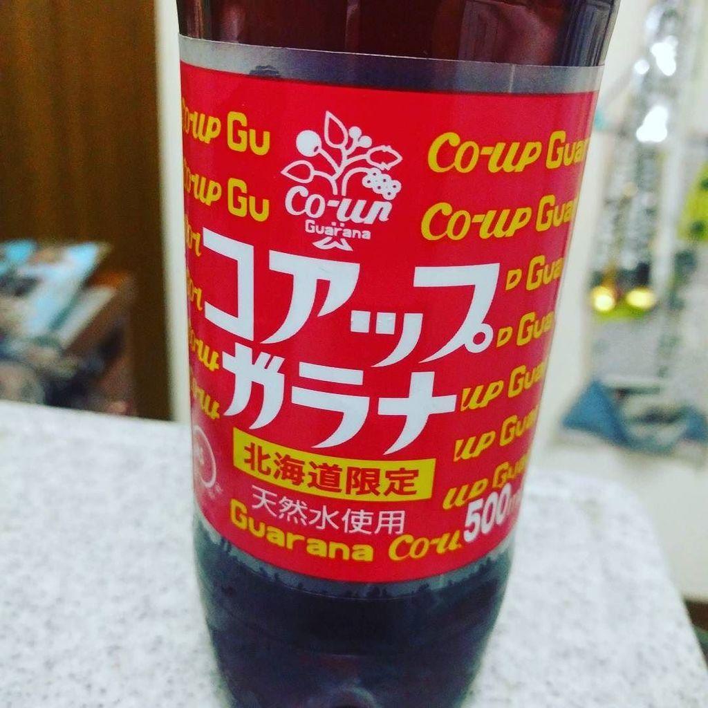 北海道フェアで買ったよー 初めて飲むよ。ブラジルのガラナと違うのかな。 CKBファンならピンとくるよね。 #ckb #コアップガラナ #ベレット1600gt