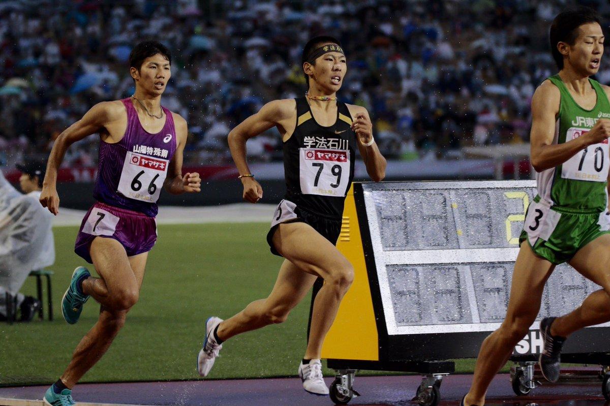 日本選手権 1500m4位遠藤日向(...