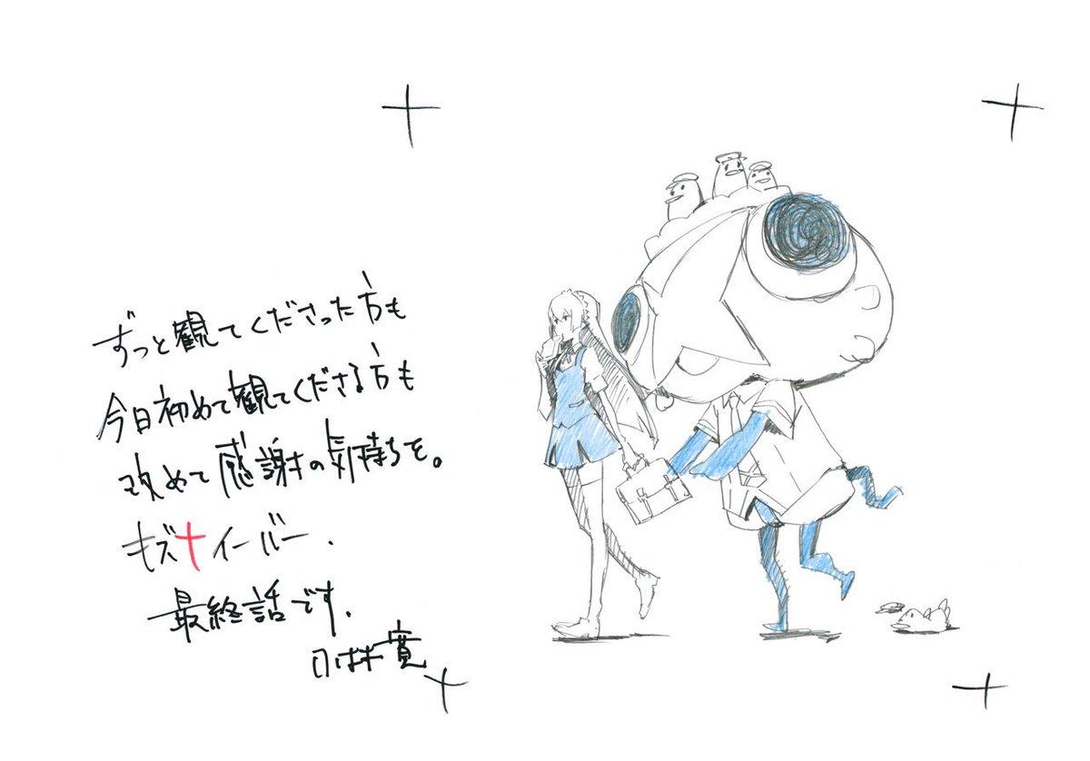 小林監督から皆さまへメッセージをいただきました!最終回放送まで、あと3時間です!kiznaiver.jp#kizna pic.twitter.com/Yt8luJvknm