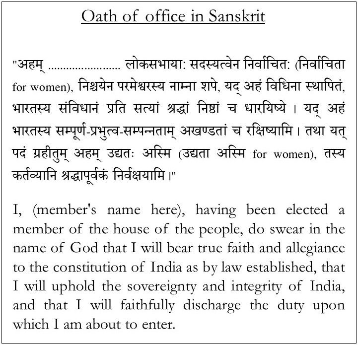 Baba Sri Chand BabaSriChand – Oath of Office Template