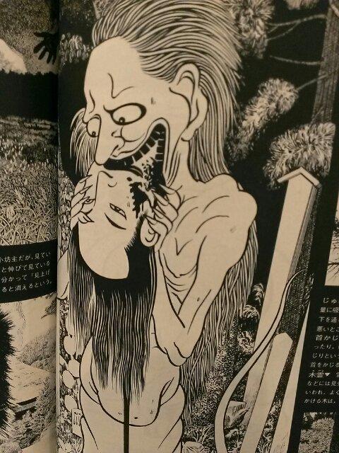 """妖怪カルテ on Twitter: """"【首か..."""
