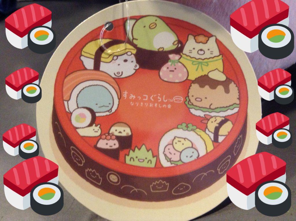 と、思ったらすみっこぐらしのキャラクター達でした!! お寿司になりきった(?)キャラクター達のがま口です! すみっこに行かれないうちにお迎えくださいませ☆〈女子