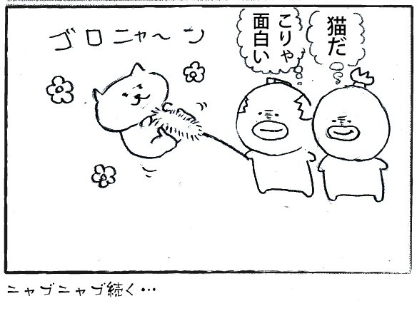 渋江政光 hashtag on Twitter