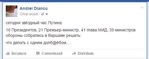 """""""Мы не можем ничего предложить Путину, потому что конфликт - это то, что ему нужно"""", - Ващиковский - Цензор.НЕТ 839"""