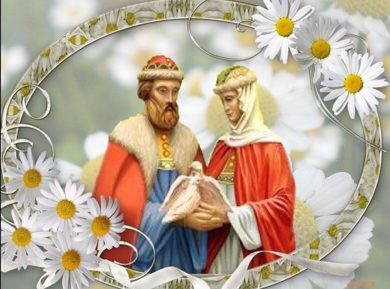 технологии картинки 8 июля день семьи любви и верности история праздника приколы про