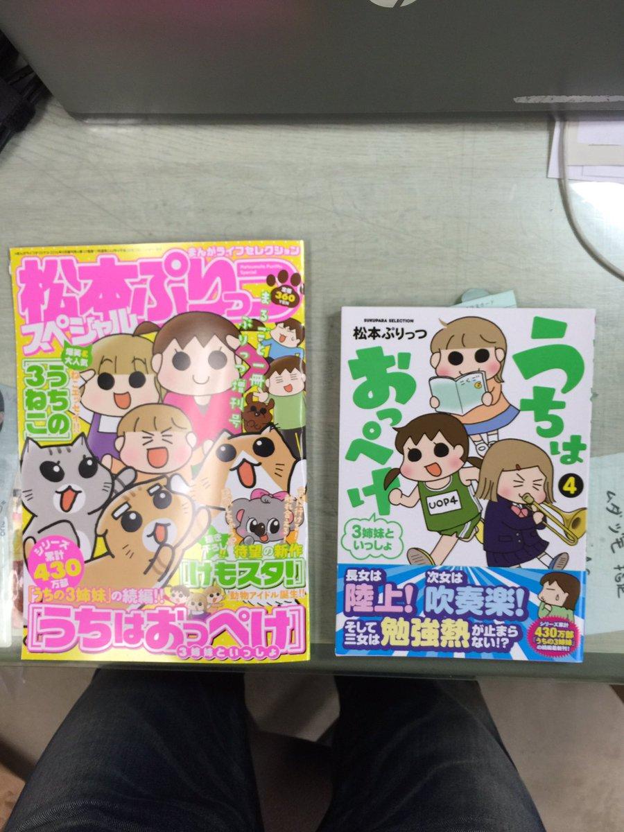 """星野信夫@近代麻雀 on Twitter: """"7月のラインナップ 7月12日 「麻雀 ..."""